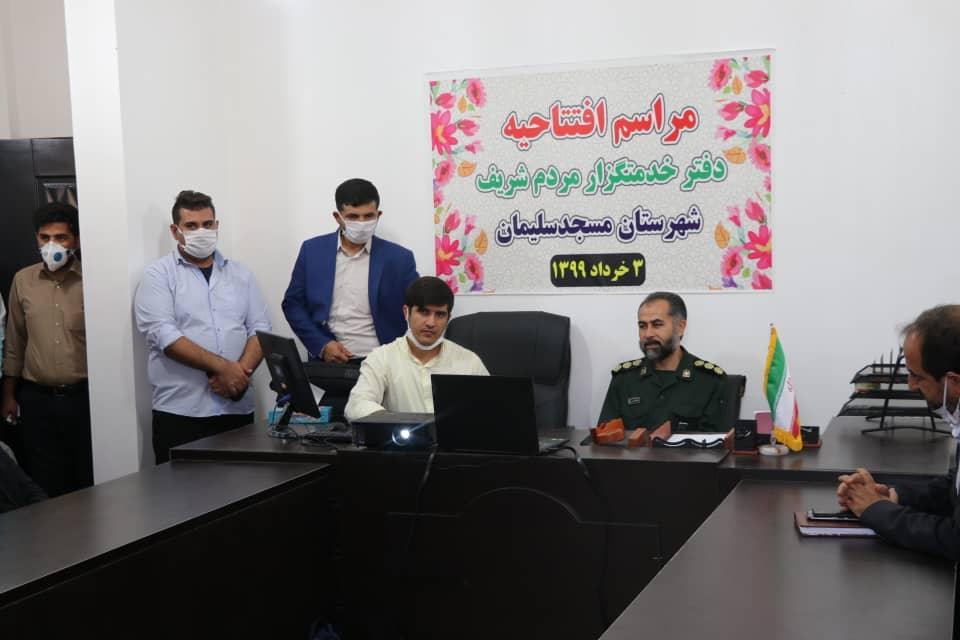 افتتاح و شروع به کار دفاتر ارتباطات مردمی دکتر علیرضا ورناصری