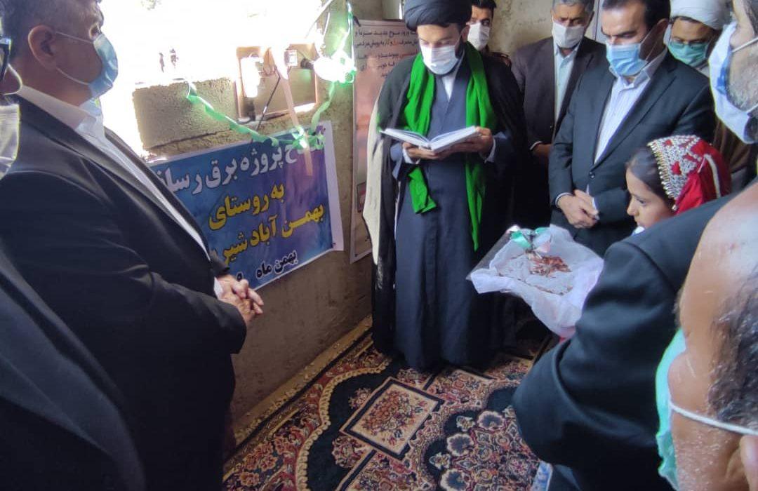 افتتاح پروژه برق رسانی روستای دره گچی شیرین آب شهرستان اندیکا پس از چندین دهه انتظار با همت دکتر علیرضا ورناصری