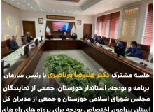 جلسه مسئولان کشوری و استانی با محوریت اختصاص اعتبار پروژه های راههای اصلی استان و حوزه انتخابیه برگزار شد