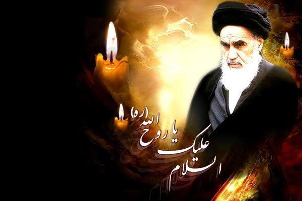 پیام دکتر علیرضا ورناصری بمناسبت سالروز رحلت امام خمینی (ره) و قیام ۱۵ خرداد