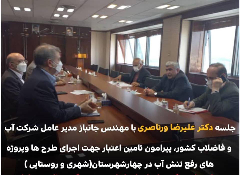دیدار دکتر علیرضا ورناصری به همراه استاندار خوزستان با مدیرعامل آب و فاضلاب کشور