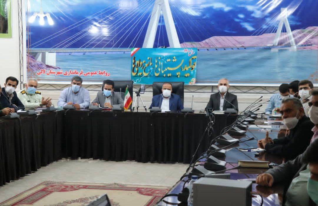 نشست کمیته برنامه ریزی شهرستان لالی با حضور دکتر علیرضا ورناصری به صورت ویدئوکنفرانس برگزار شد