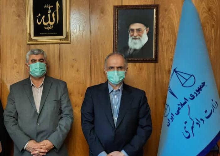 جلسه دکتر علیرضا ورناصری با وزیر دادگستری برگزار شد